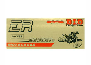 Kit trasmissione AEON Cobra 125 RS II/Overlnd 180 02-